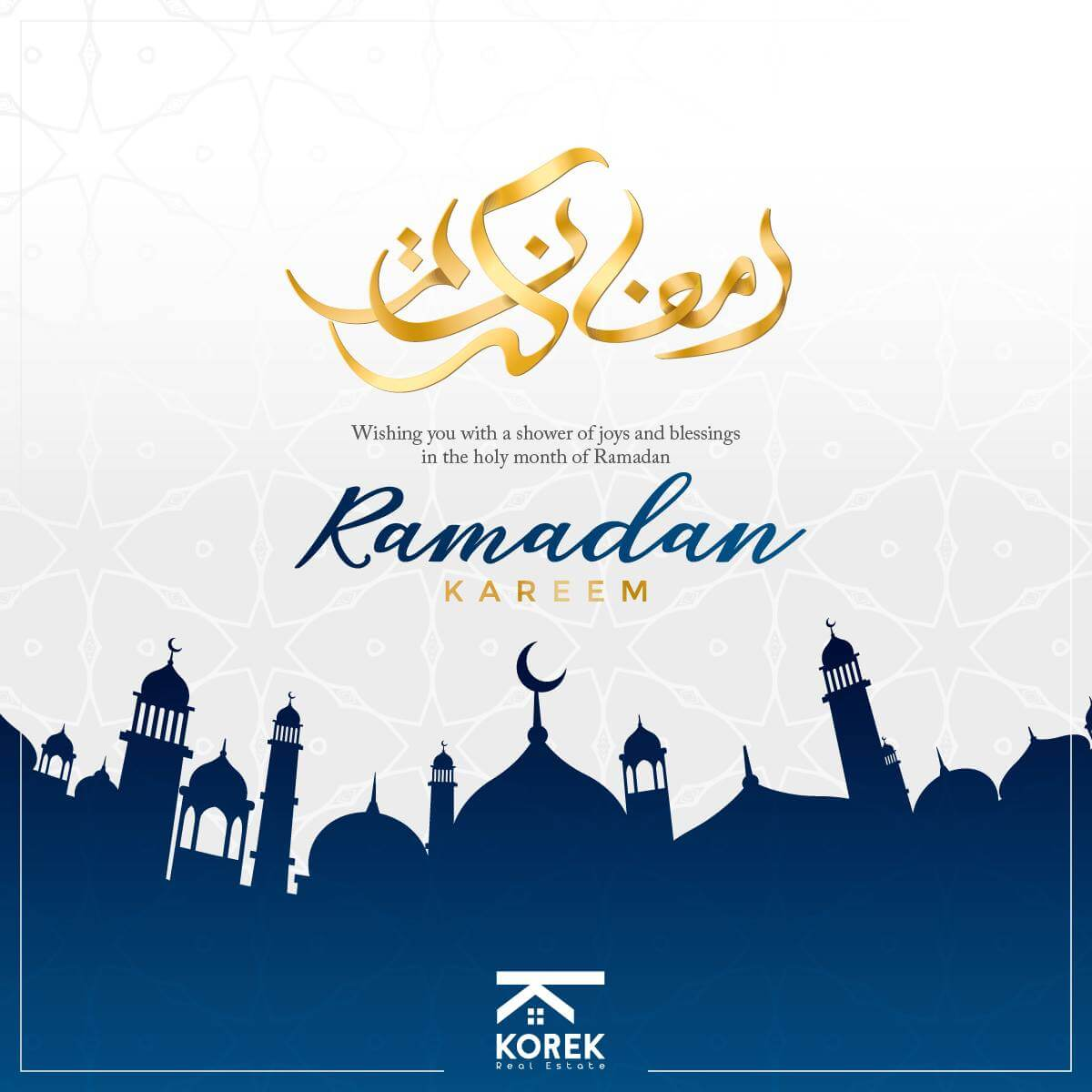 Korek Ramadan