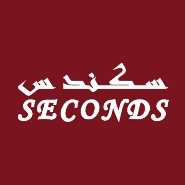 Seconds Boutique Logo