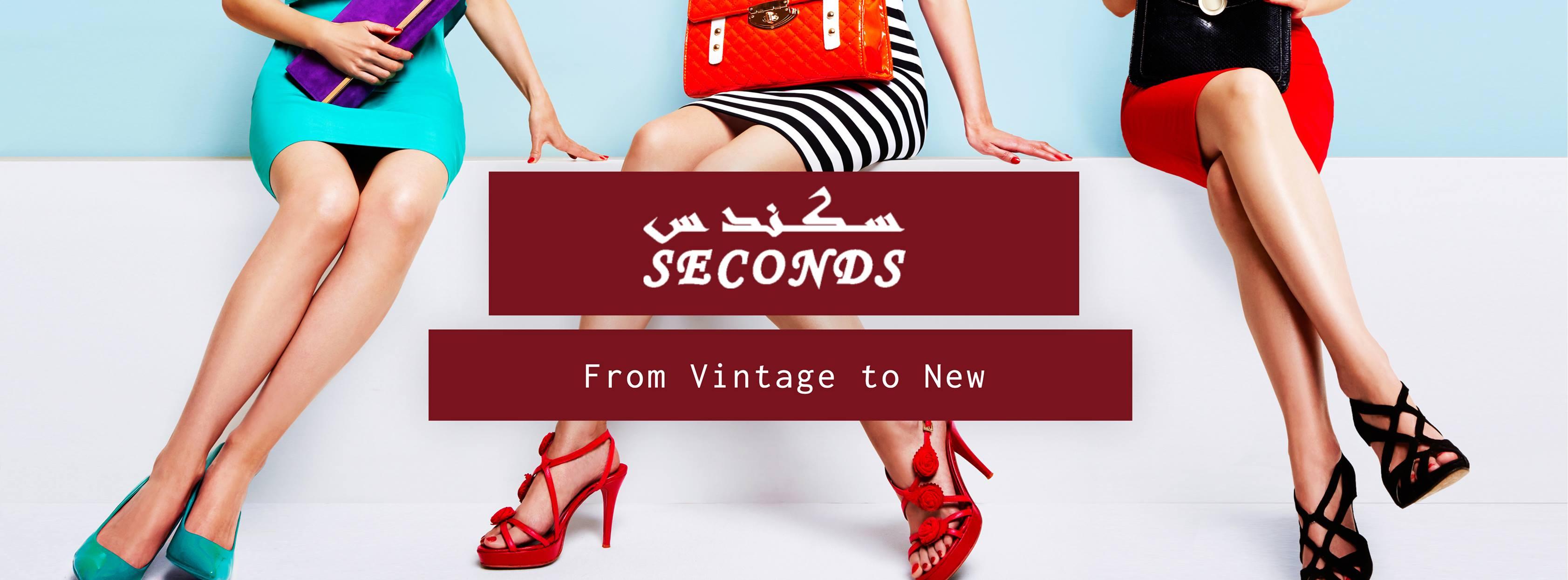 Seconds Boutique
