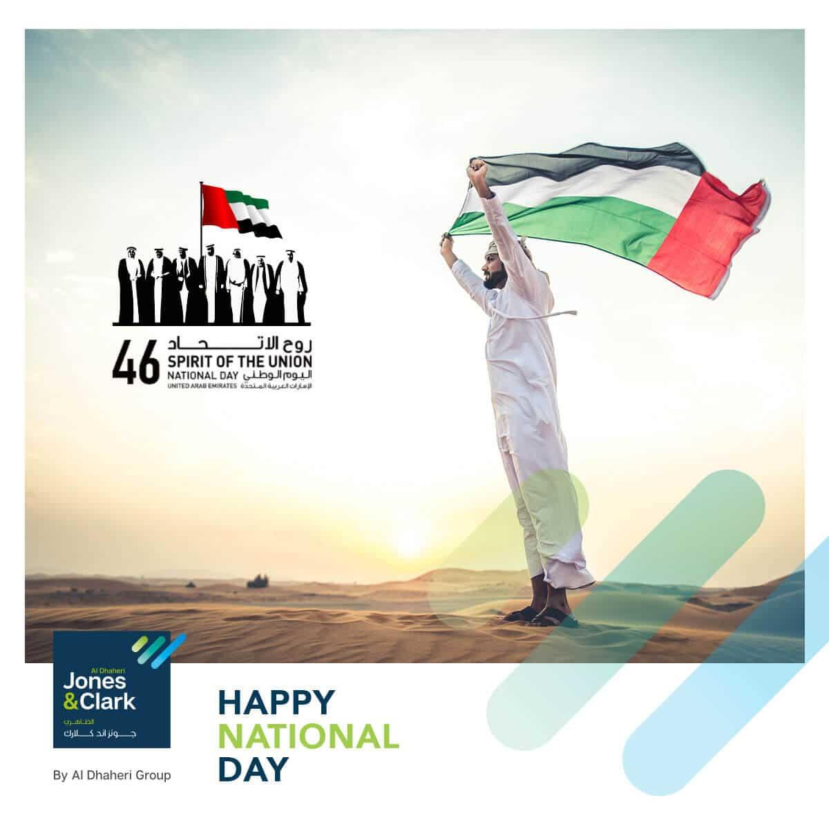 ADJC_National-Day_FBpost