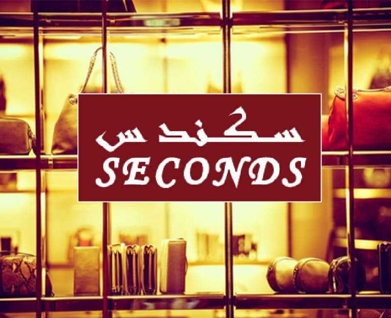 Seconds Boutique