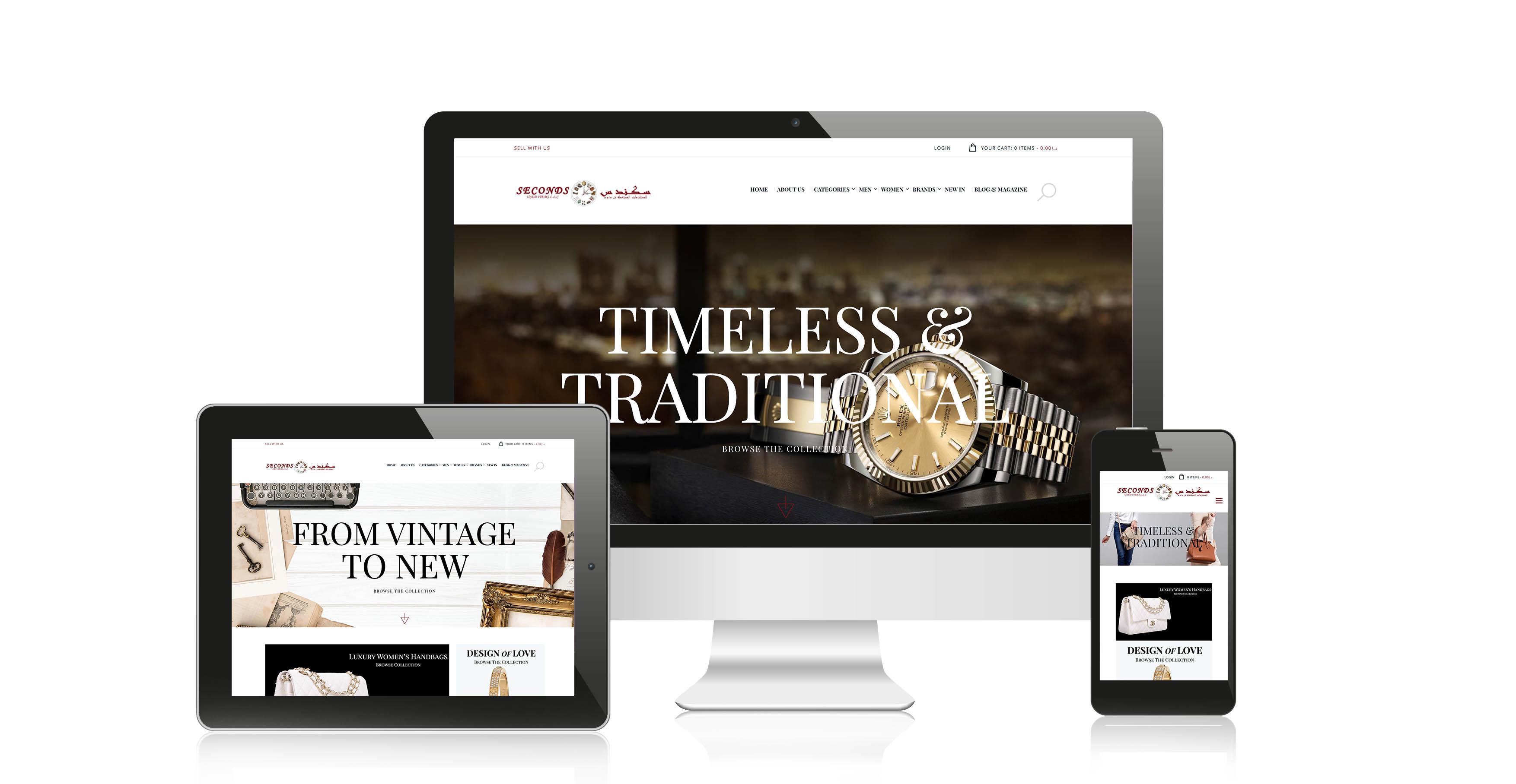 Seconds boutique website design